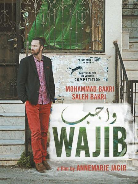 Poster do filme Wajib - Um Convite de Casamento