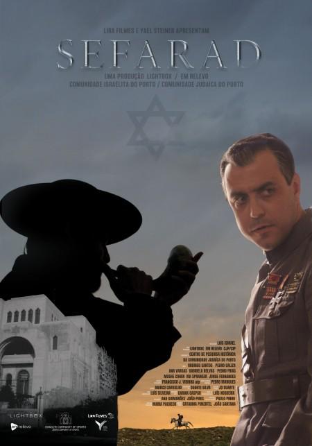 Poster do filme Sefarad