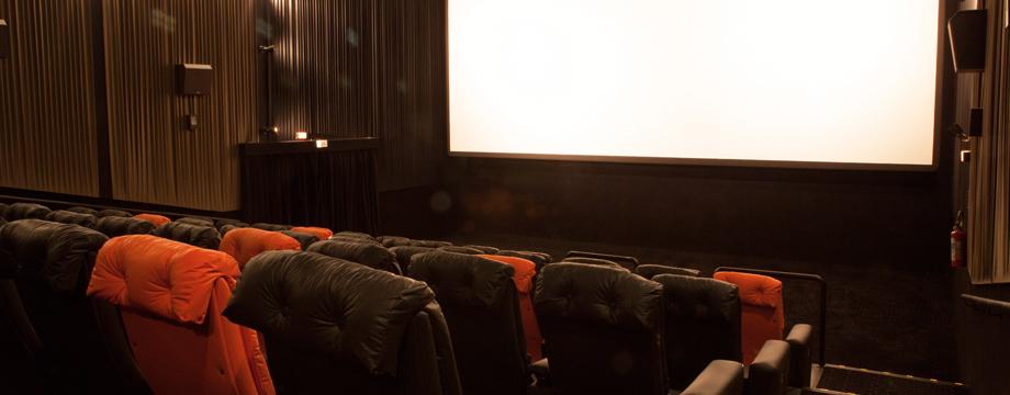 Espaço de Itaú de Cinema recebe prêmio Guia Folha