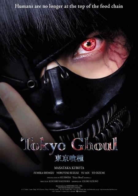 Poster do filme Tokyo Ghoul
