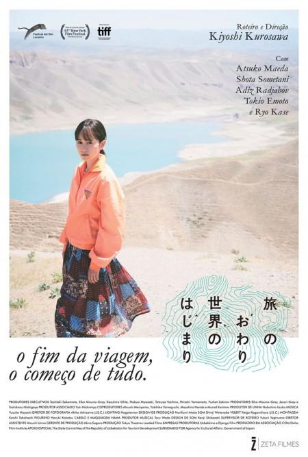 Poster do filme O Fim da Viagem, O Começo de Tudo